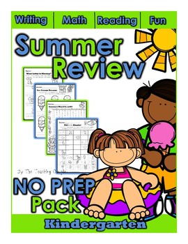 Summer Kindergarten NO PREP Super Pack!