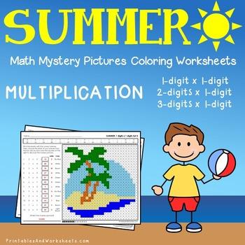 Summer Multiplication Coloring Worksheets