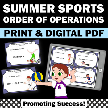 Summer Olympics Sports Math Order of Operations Game & Activities