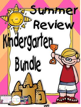 Summer Review Kindergarten Bundle