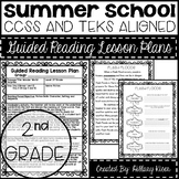 Summer School Guided Reading Lesson Plans (2nd Grade)