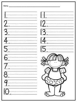 Summer Spelling Test FREEBIE (15 words)