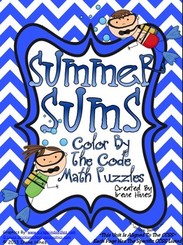 Summer Sums ~ Math Printables Color By The Code Puzzles ~