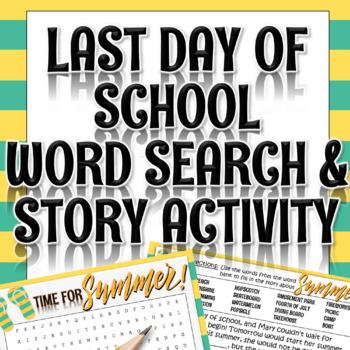 """End of the Year: """"Summer"""" WORD SEARCH"""