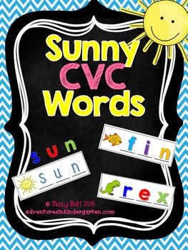 Sunny CVC Words {Engaging Activities and Worksheets}