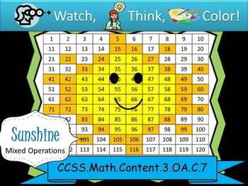 Sunshine Multiplication Practice - Watch, Think, Color! CC