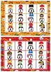 Super Hero Addition and Subtraction Bingo.