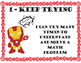 Super Hero Math Practice Posters