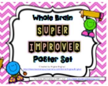 Super Improver Wall Set {Whole Brain, chevron theme, cute