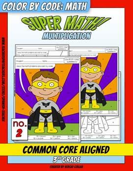 Super Math – 002 - Color by Code – 3rd grade - Common Core