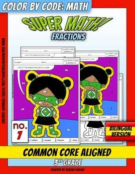 Super Math – 007 – 3rd grade - Common Core Aligned - Fractions