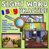 Sight Word Centers Practice {I Spy} Includes Playdough Mats