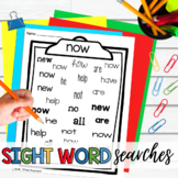 Super Sight Word Search
