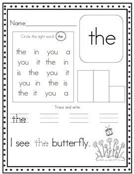 Super Sight Word Worksheets, Set 1 by Stacia Bernath | Teachers ...