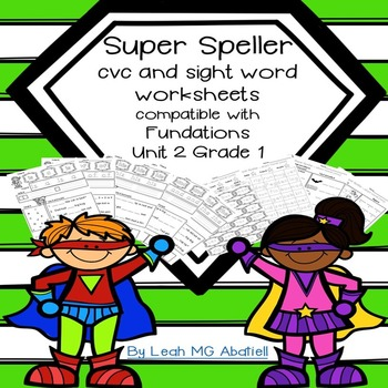 Super Speller - cvc and sight words