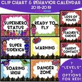 Superhero Clip Chart & Daily Calendar 2016-2017