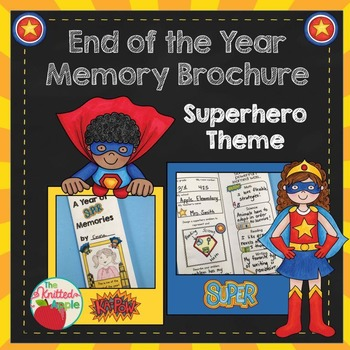 End of Year Memory Brochure {Superhero Theme}