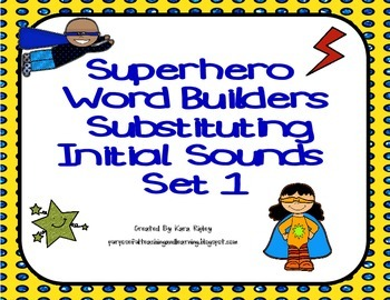 Superhero Word Builders Substituting Initial Sounds Set 1