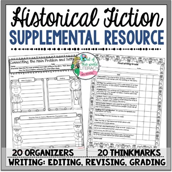 Supplemental Printables for the unit:'Historical Fiction U