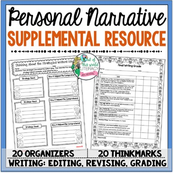 Supplemental Printables for the unit:'Personal Narrative U