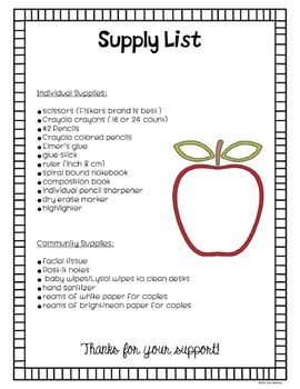Supply List~All Purpose {FREEBIE}