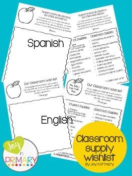 Supply Wishlist English and Spanish