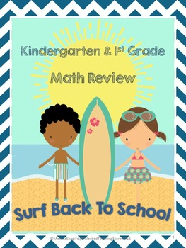 Surf Back To School Math Morning Work