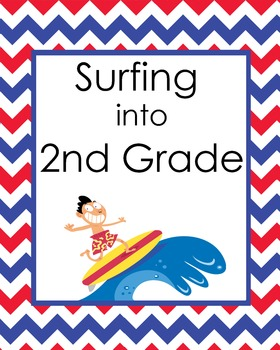 Surfing into 2nd Grade FREE poster