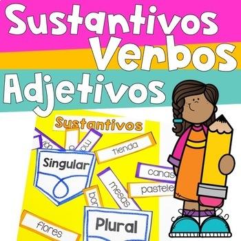 Sustantivos Verbos Adjetivos BUNDLE - Nouns, Verbs, Adject