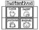 Sustantivos y Verbos
