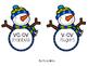 Syllabication Activities/Literacy Centers (VC/CV, V/CV, VC