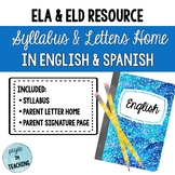 Syllabus & Letters Home - English & Spanish Translations