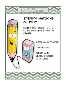 Synonym Matching Activity - Pencil & Eraser Themed [Grades 4-5]