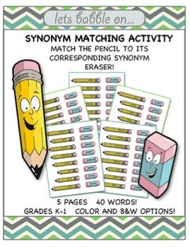 Synonym Matching Activity - Pencil & Eraser Themed [Grades K-1]
