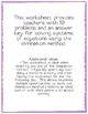 Systems of Equations Elimination Method Worksheet - from bundle