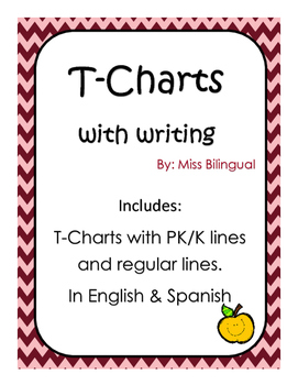 T-Chart - Dual Language - English/Spanish - Bilingual