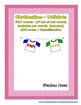 "T-Shirts on Clothesline ""FRY"" Words - 3rd set of 100 Words"