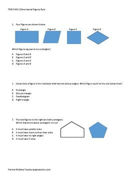 TEKS 4.6D Two Dimensional figures Quiz