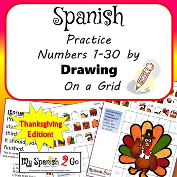 THANKSGIVING: Draw the Square in the Grid for Spanish #'s 1 to 30