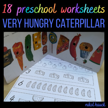 THE VERY HUNGRY CATERPILLAR WORKSHEET PACK (BASED ON ERIC