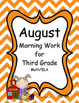 THIRD GRADE MORNING WORK BUNDLE