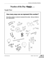 Guided Math Stretch: Number of the Day