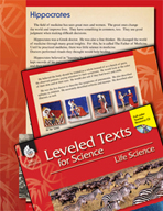 Leveled Texts: Hippocrates