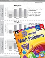 Measurement and Data Leveled Problems: Interpret a Coin Bar Graph