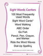 Sight Word Centers for Grades PK-1