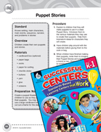 Story Elements - Puppet Stories Literacy Center