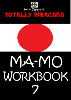 TOTALLY HIRAGANA JAPANESE MA-MO WORKBOOK AND ASSESSMENT TASKS