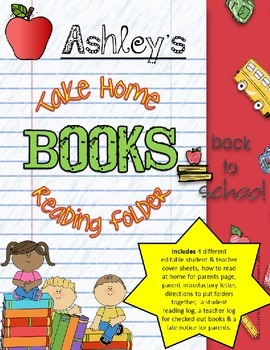Take Home Books Reading Folders { customizable }