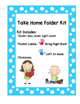 Take Home Folder Kit