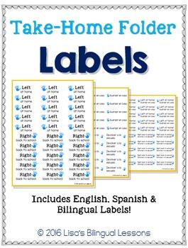 Take-Home Folder Labels (English, Spanish & Bilingual)